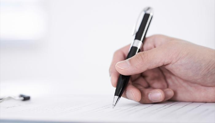契約書を記載する