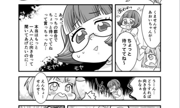 2oneroof_manga